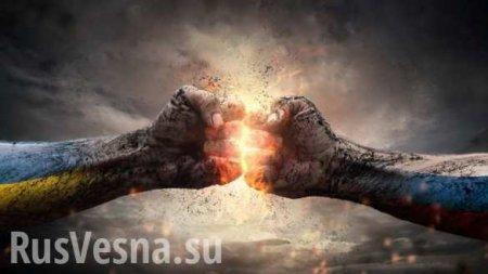 Депутат Рады рассказал о «войне с Россией» из-за Крыма (ВИДЕО)