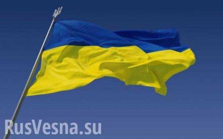 Больше нечем хвастаться: В Крыму прокомментировали появление украинского флага в Судаке (ФОТО, ВИДЕО)