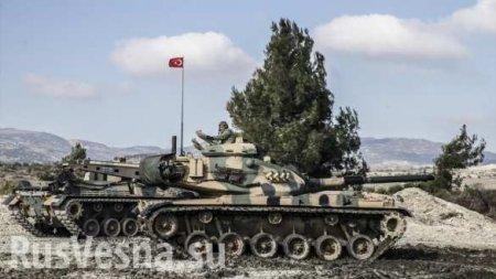 Армия Турции закрепляется на севере Сирии и готовит масштабное наступление  ...