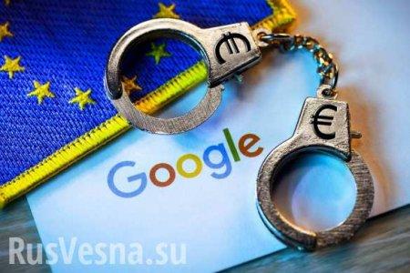 Бездействие будет расценено как вмешательство в суверенные дела РФ: Россия ставит ультиматумGoogle