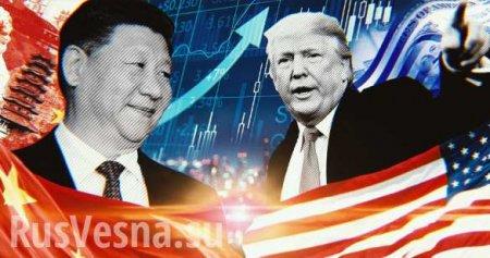 США ждёт рецессии из-за торговой войны с Китаем, — Goldman Sachs