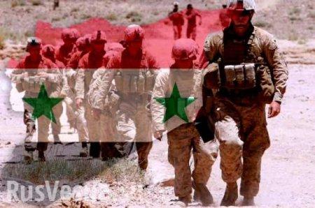 Армия России вернула Сирии 10населённых пунктов, оккупированных коалицией  ...