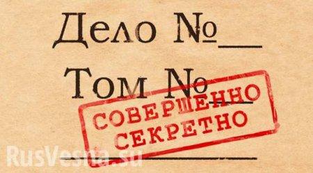 Ужасы ВСУ: экс-депутат Рады рассекретил документ генштаба Украины (ФОТО)