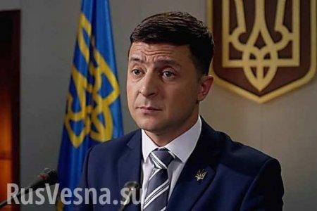 УЗеленского объяснили решение обувольнении Бессмертного