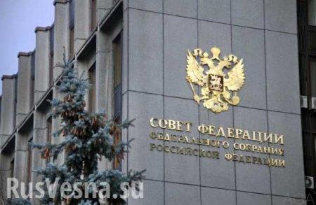 В Совфеде прокомментировали намерение Киева создать режимный район вокруг К ...