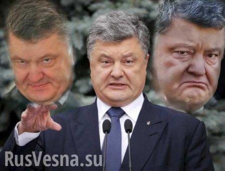Кошмар Порошенко изСША: экс-советник Джулиани прибыл на Украину