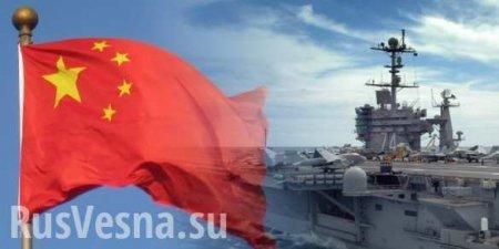 Китай не позволил двум военным кораблям США зайти в порт Гонконга