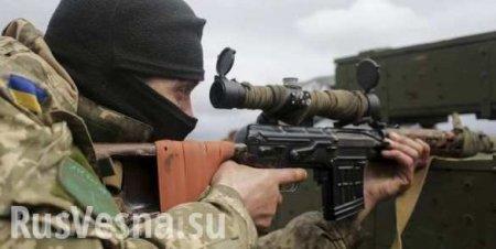 Новые акты агрессии ВСУ: экстренное заявление Армии ДНР