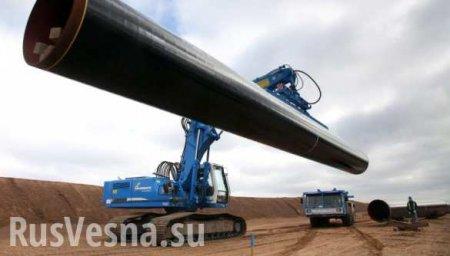 Новый президент Литвы выступил против «Северного потока — 2»
