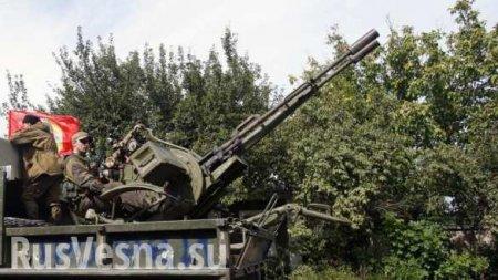ПВО ЛНР лишила карателей четырёх единиц техники за сутки: сводка с фронта ( ...