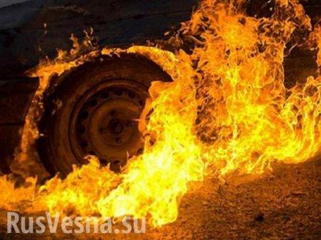 Киев: в маршрутку швырнули бутылку с зажигательной смесью, автобус выгорел  ...