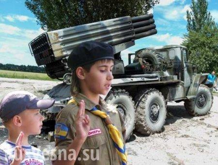 Будущие убийцы ВСУ? Детей украинских боевиков учат войне в Прибалтике (ФОТО)