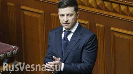 У Зеленского рассказали, кто может сменить Супрун на посту главы Минздрава