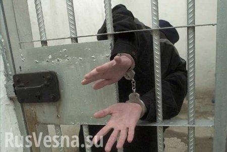Агент СБУ, помогавший диверсантам, получил долгий тюремный срок в ЛНР