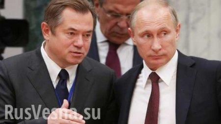Сторонник воссоединения Донбасса сРоссией стал министром российского правительства