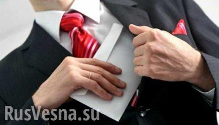 На Украине объявили в розыск «ручного коррупционера Порошенко»