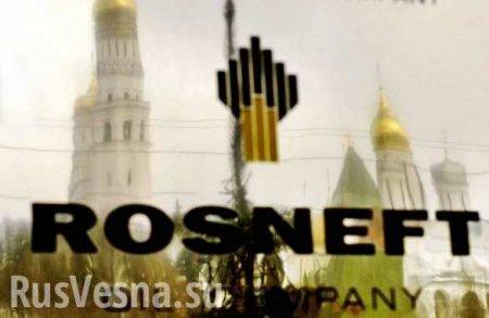 «Роснефть» и«Газпром» активно осваивают Вьетнам