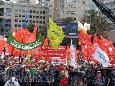 «За честные выборы»: митинг в Москве — ПРЯМАЯ ТРАНСЛЯЦИЯ. Смотрите и комментируйте с «Русской Весной»