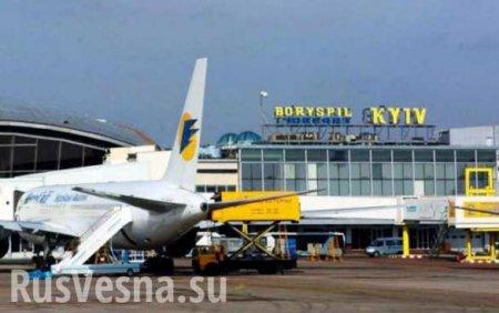 «Шок и полный пофигизм»: вскрылись детали побега израильского наркобарона ваэропорту «Борисполь»