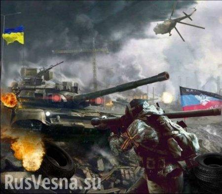И тут обманули: Разумков заявил, что войну на Донбассе не получится заверши ...