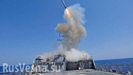 США испытали ранее запрещённую крылатую ракету