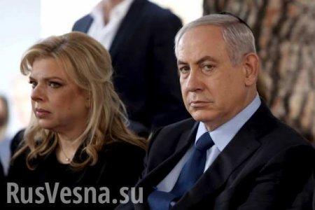 Экс-посол Израиля объяснил скандальное поведение Сары Нетаньяху в Киеве (ВИ ...