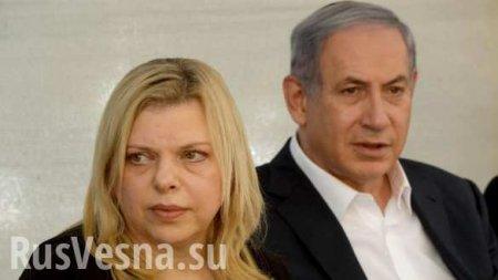 Почему Сара Нетаньяху бросила киевский хлеб на землю: объясняем причины