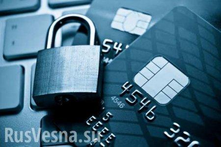 Российские банки предлагают блокировать карты приподозрительных переводах