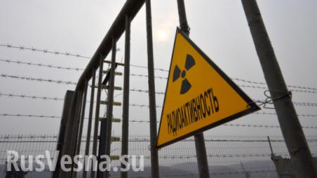 Запад в панике: четыре станции мониторинга радиации в России перестали передавать данные