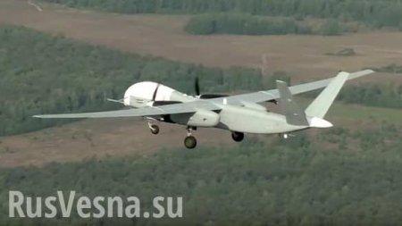 Первый полёт военного беспилотника «Альтиус-У» — уникальные кадры (ВИДЕО)