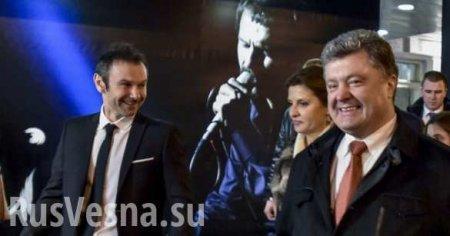 Порошенко и Вакарчук нашли себе работу в Раде