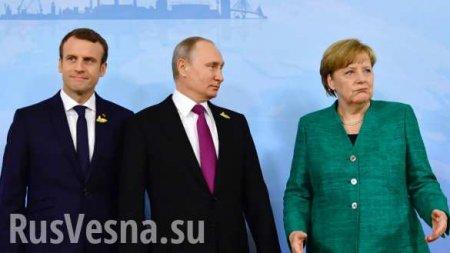 Большая Евразия становится всё ближе и её создание уже никто не отменит (ВИ ...