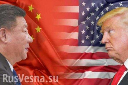 Трамп объявил о новом витке торговой войны с Китаем: американские рынки резко падают