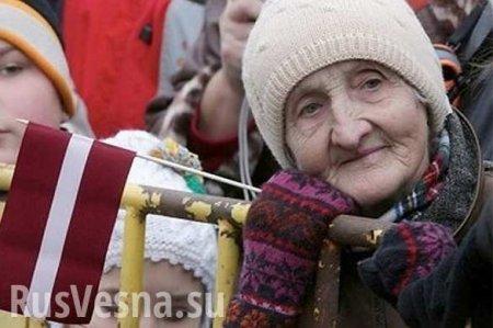 Русофобия в законе: Почему русские граждане Латвии должны страдать