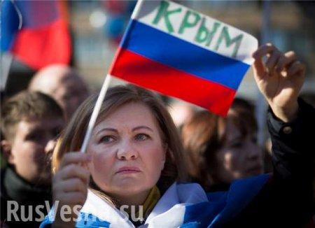 Украинцы Крыма ответили Зеленскому на сравнение полуострова с похищенным ре ...
