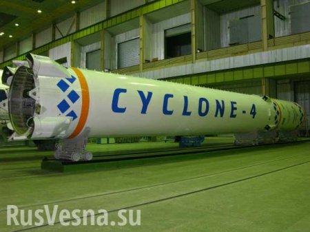 Украина испытала ступень космической ракеты (ФОТО)
