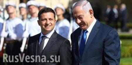 Нетаньяху унизил Зеленского даже больше, чем Путин (ВИДЕО)