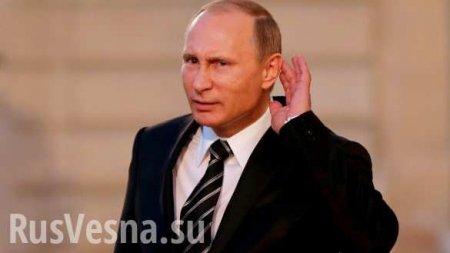 Трамп: Путина наверняка пригласят на следующий саммит G8