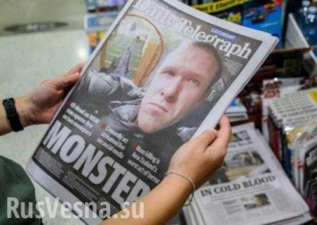 Призыв убивать: зачем на Украине издали «библию неонацизма» (ВИДЕО)