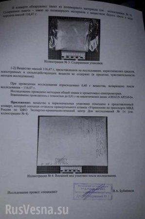Кадыров прокомментировал «задержание» чеченского зампрокурора воВнуково