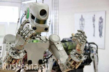 Рогозин: Робот «Фёдор» останется без ног