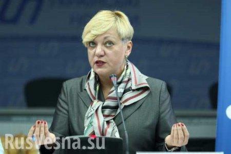 ВАЖНО: Экс-главу Нацбанка Украины ожидает принудительный привод в Генпрокур ...