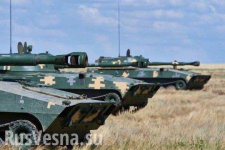 Конец конфликта на Донбассе иподготовка кбольшой войне