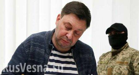 В Генпрокуратуре Украины сделали неожиданное заявление по освобождению Вышинского (ДОКУМЕНТ)
