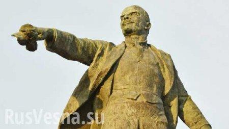 Бронзовый Ленин весом вшесть тонн продан наУкраине зарекордную сумму (ФОТО)