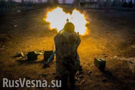 Армия ДНРсообщает онеравном ночном боеипотерях