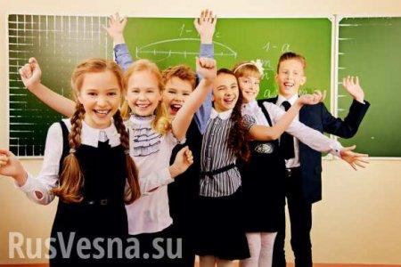 ВГосдуме предлагают продлить школьные каникулы дооктября