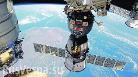 Стало известно о подготовке первого за 20 лет полёта «Союза» к МКС с полностью российским экипажем