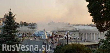 Майдан в дыму: В центре Киева вспыхнул пожар (ФОТО, ВИДЕО)