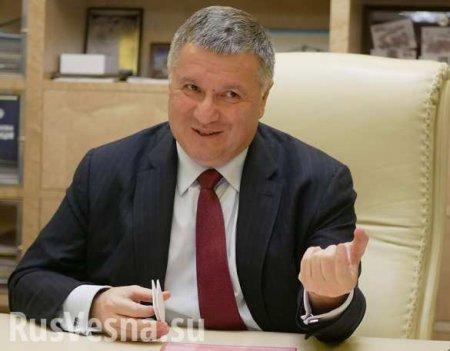 «Решение поАвакову сложное, ему обозначили красные линии»,— премьер Гонча ...